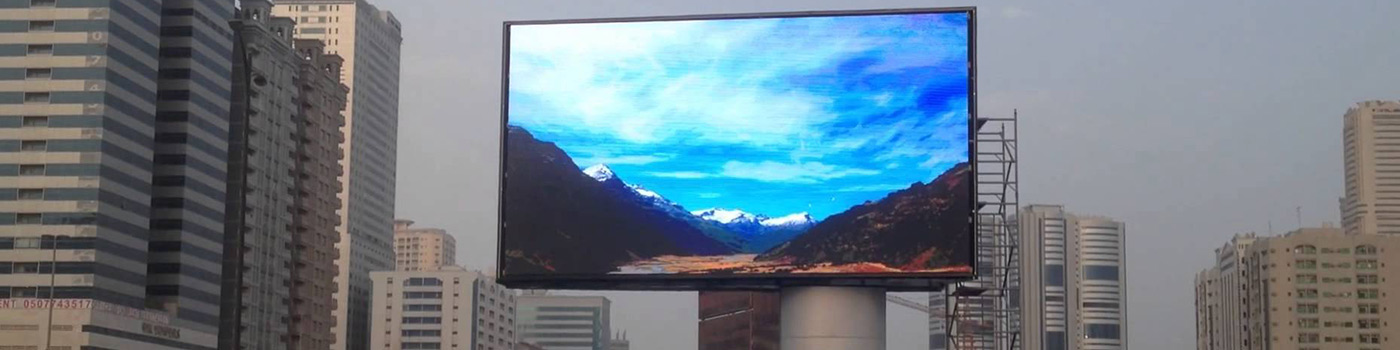 Ourdoor LED - Outdoor LED Screen