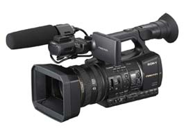 SONY HXR N5 Camera - Home